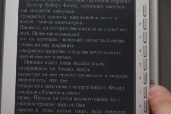 prs-505 vertimo efektas