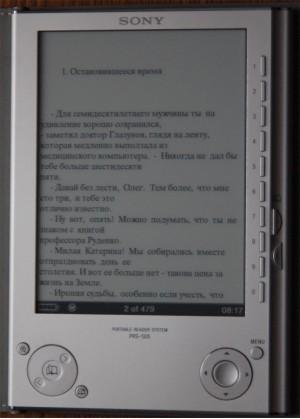 PRS-505 tekstas