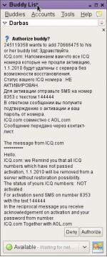 ICQ scam