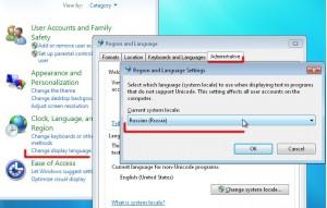 Windows 7 regioniniai nuostatai